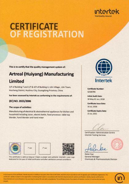 Allan International Holdings Ltd